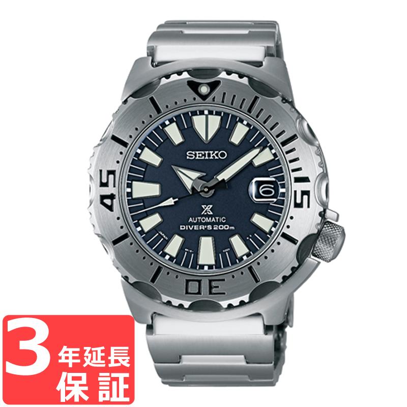 【無料ギフトバッグ付き】 【3年保証】 SEIKO セイコー PROSPEX プロスペックス ダイバースキューバ メカニカル 自動巻 (手巻つき) メンズ 腕時計 SZSC003 限定モデル 正規品