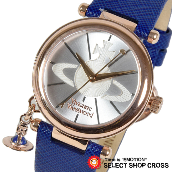 Vivienne Westwood ヴィヴィアン・ウエストウッド アナログ 腕時計 ブランド レディース オーブチャーム ゴールド×ブルー VV006RSBL