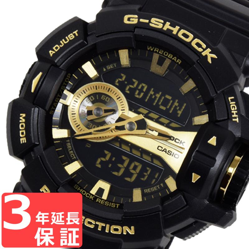【3年保証】 CASIO カシオ G-SHOCK Gショック 防水 ジーショック 腕時計 アナデジ メンズ ブラック 黒 ゴールド GA-400GB-1A9DR 海外モデル [国内 GA-400GB-1A9JF と同型]