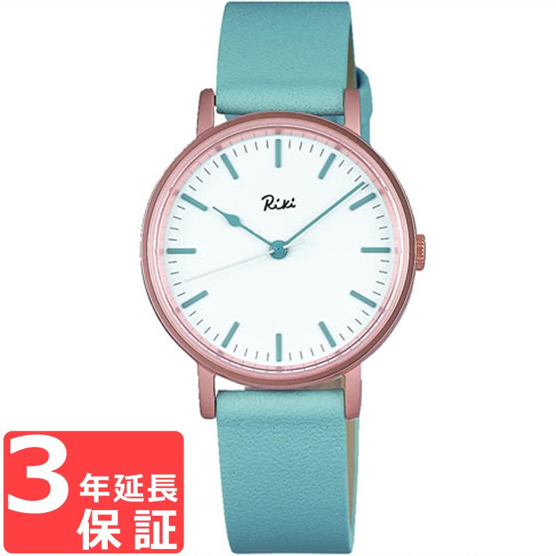 【3年保証】 SEIKO セイコー ALBA アルバ RIKI リキ クオーツ レディース 腕時計 ブランド AKQK436 正規品
