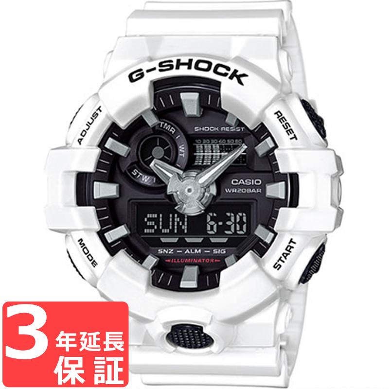 【名入れ・ラッピング対応可】 【3年保証】 CASIO カシオ Gショック 防水 G-SHOCK ジーショック クオーツ メンズ 腕時計 GA-700-7AJF 国内モデル