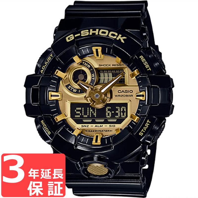【名入れ・ラッピング対応可】 【3年保証】 CASIO カシオ Gショック 防水 G-SHOCK ジーショック クオーツ メンズ 腕時計 GA-710GB-1AJF 国内モデル