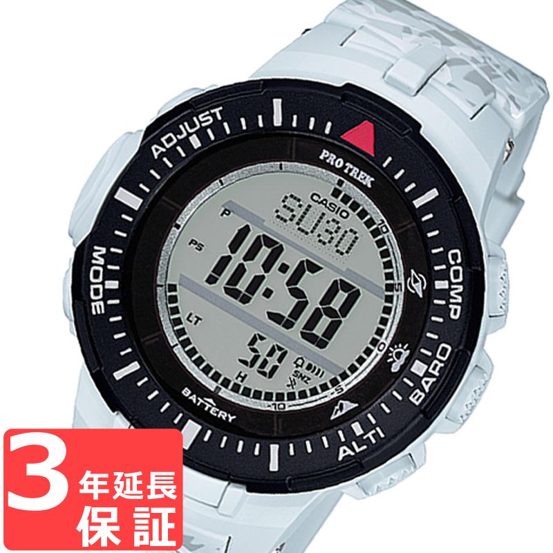 【名入れ・ラッピング対応可】 【3年保証】 カシオ 腕時計 CASIO PROTREK PRG-300CM-7 プロトレック ソーラー トリプルセンサー デジタル メンズ 時計 ホワイト 迷彩柄 カモフラージュ柄 PRG-300CM-7DR 海外モデル カシオ 腕時計