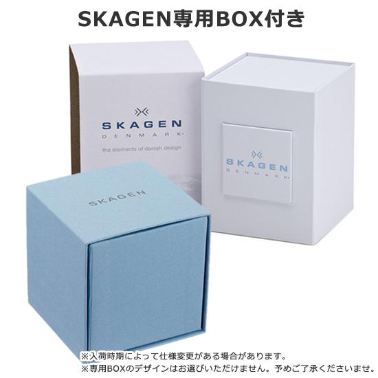【3年保証】 スカーゲン メンズ レディース ユニセックス 腕時計 SKAGEN 時計 スカーゲン 時計 SKAGEN 腕時計 人気 アンカー SKW6358 ブルー/ブラウン スカーゲン レディース