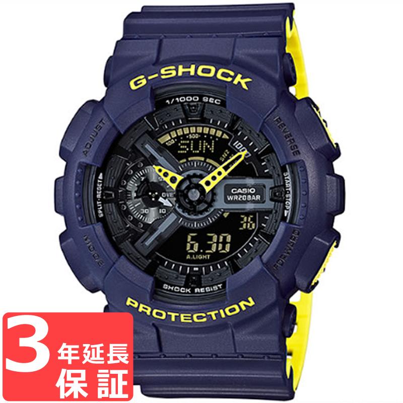 【名入れ対応】 【3年保証】 カシオ 腕時計 CASIO Gショック 防水 G-SHOCK ジーショック クオーツ メンズ 時計 GA-110LN-2A レイヤード・ネオンカラー 海外モデル [国内 GA-110LN-2AJF と同型] カシオ 腕時計