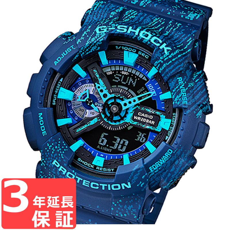 【名入れ対応】 Gショック【3年保証】 CASIO クオーツ カシオ Gショック GA-110TX-2A 防水 G-SHOCK ジーショック メンズ アナデジ アナログ デジタル クオーツ 腕時計 カジュアル GA-110TX-2A 海外モデル ブルー, ウラカワチョウ:fce8c374 --- m2cweb.com