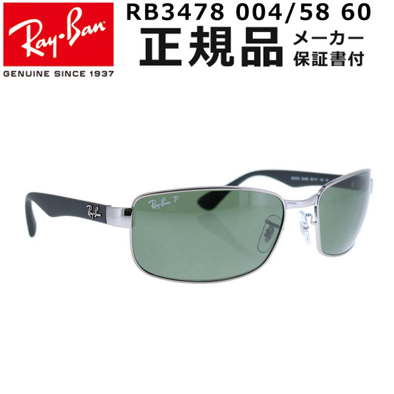 【メーカー保証付き・正規品】 Ray-Ban レイバン サングラス メンズ レディース ユニセックス Active Sunglasses アクティブ 偏光レンズ RB3478 004/58 60