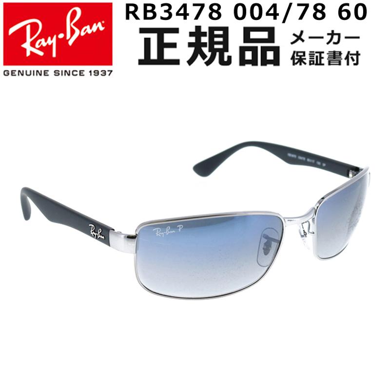 【メーカー保証付き・正規品】 Ray-Ban レイバン サングラス メンズ レディース ユニセックス Active Sunglasses アクティブ 偏光レンズ RB3478 004/78 60