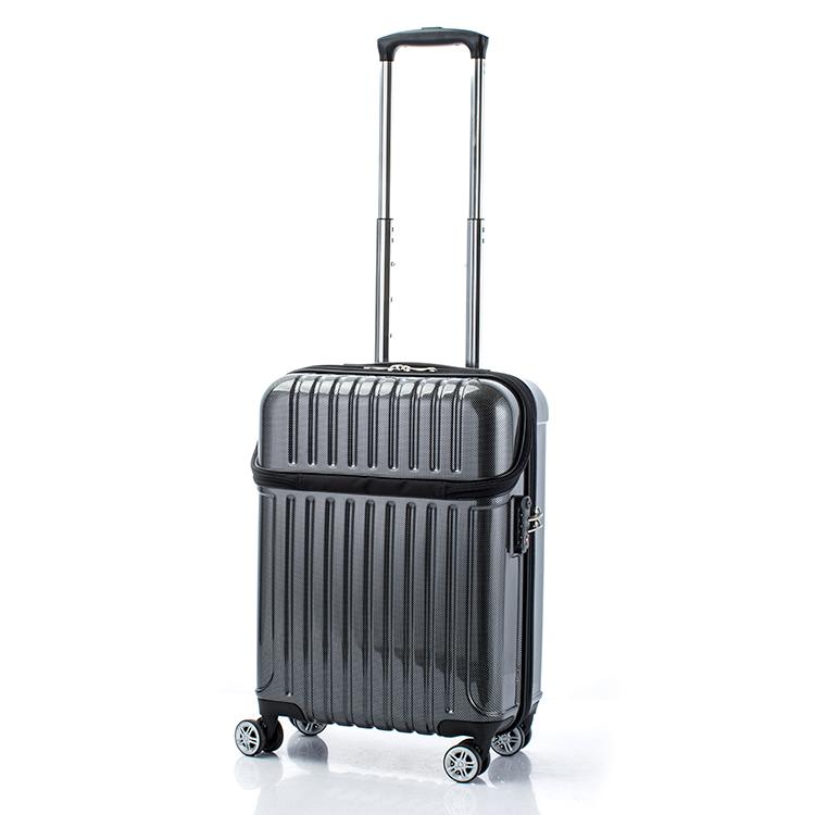 アクタス ACTUS トップオープン ジッパーハード 33L スーツケース キャリーケース 旅行カバン 74-20311 ブラックカーボン 【代引き不可】 【直送商品】