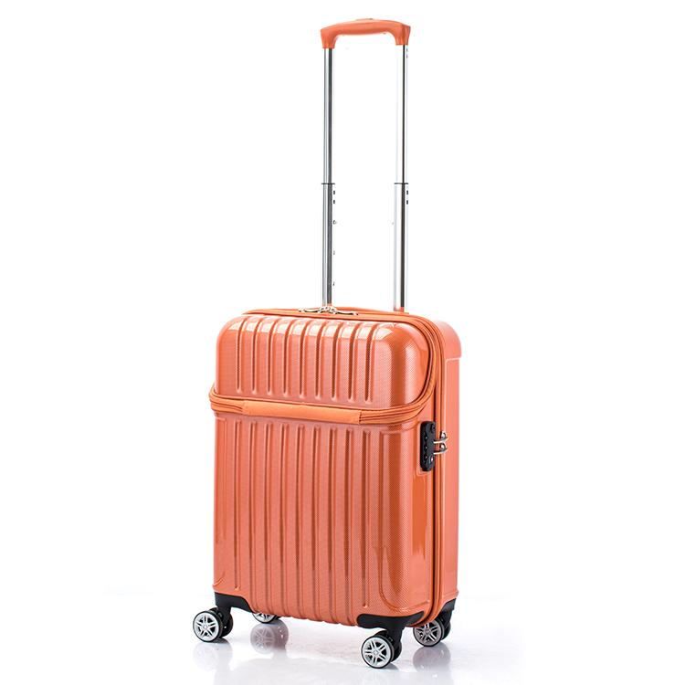 アクタス ACTUS トップオープン ジッパーハード 33L スーツケース キャリーケース 旅行カバン 74-20316 オレンジカーボン 【代引き不可】 【直送商品】