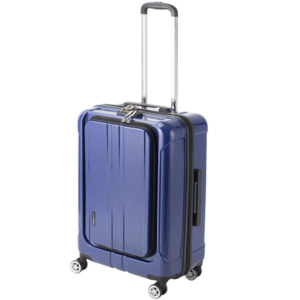 アクタス ACTUS フロントオープン ポライト 中型 Lサイズ 60L スーツケース キャリーケース 旅行カバン 74-20352 ブルー 【代引き不可】 【直送商品】