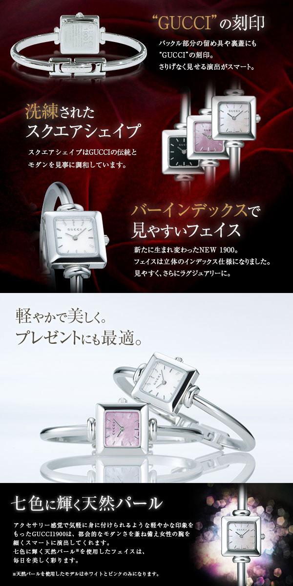グッチ GUCCI レディース 腕時計 ブランド YA019519