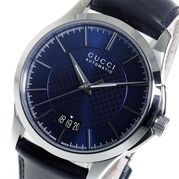 グッチ GUCCI Gタイムレス 自動巻き メンズ 腕時計 YA126443 ブルー