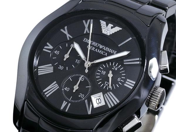エンポリオ アルマーニ 時計 EMPORIO ARMANI 腕時計 CERAMICA AR1400 エンポリオ アルマーニ 時計