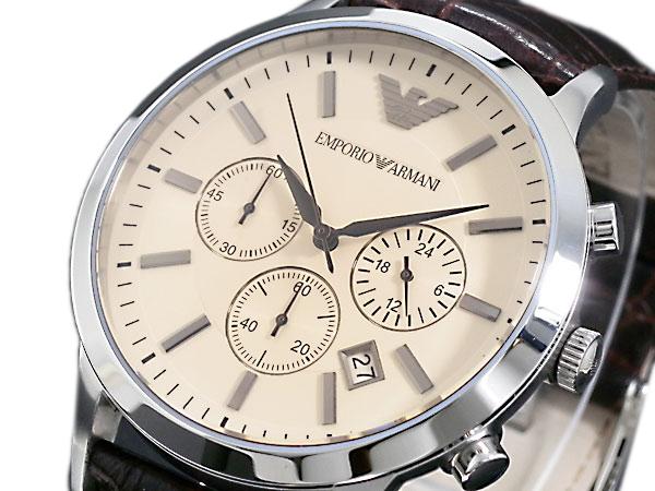 エンポリオ アルマーニ 時計 EMPORIO ARMANI 腕時計 AR2433 エンポリオ アルマーニ 時計