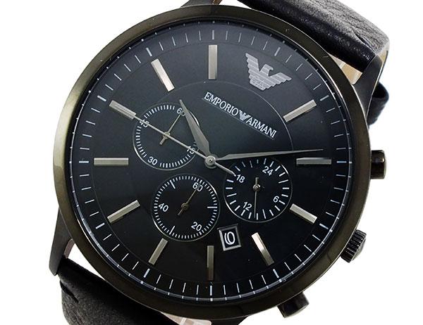 エンポリオ アルマーニ 時計 EMPORIO ARMANI 腕時計 メンズ クロノグラフ AR2461 エンポリオ アルマーニ 時計