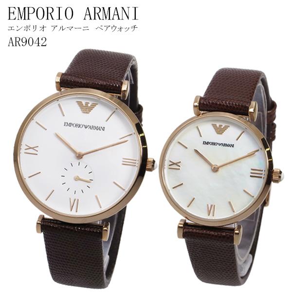 エンポリオ アルマーニ 時計 EMPORIO ARMANI 腕時計 クオーツ ペアウォッチ AR9042 ホワイト/シェル エンポリオ アルマーニ 時計