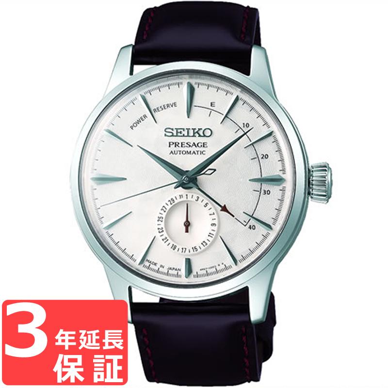 【無料ギフトバッグ付き】 【3年保証】 SEIKO セイコー PRESAGE プレザージュ メカニカル 自動巻(手巻つき) メンズ 腕時計 SARY091 SEIKO Presage STAR BAR Limited Edition 限定数(世界)1000 正規品
