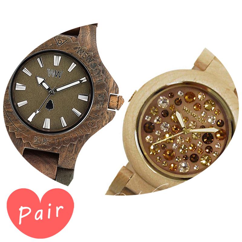【ペアウォッチ】 【素敵なラッピング付】 WEWOOD ウィーウッド 正規品 腕時計ナチュラルウッド ハンドメイドデイトアーミーアルナス×ベージュ×トパーズwewood-9818026wewood-9818084