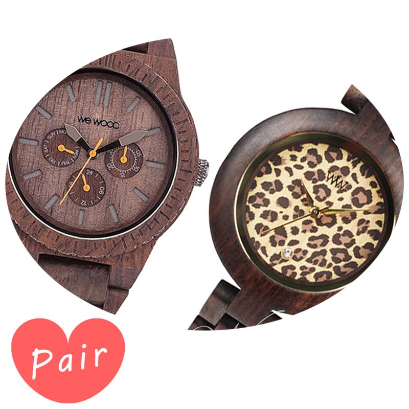 【ペアウォッチ】 WEWOOD ウィーウッド 正規品 腕時計ナチュラルウッド ハンドメイドカッパチョコレートパルドゥスチョコレートwewood-9818028wewood-9818076