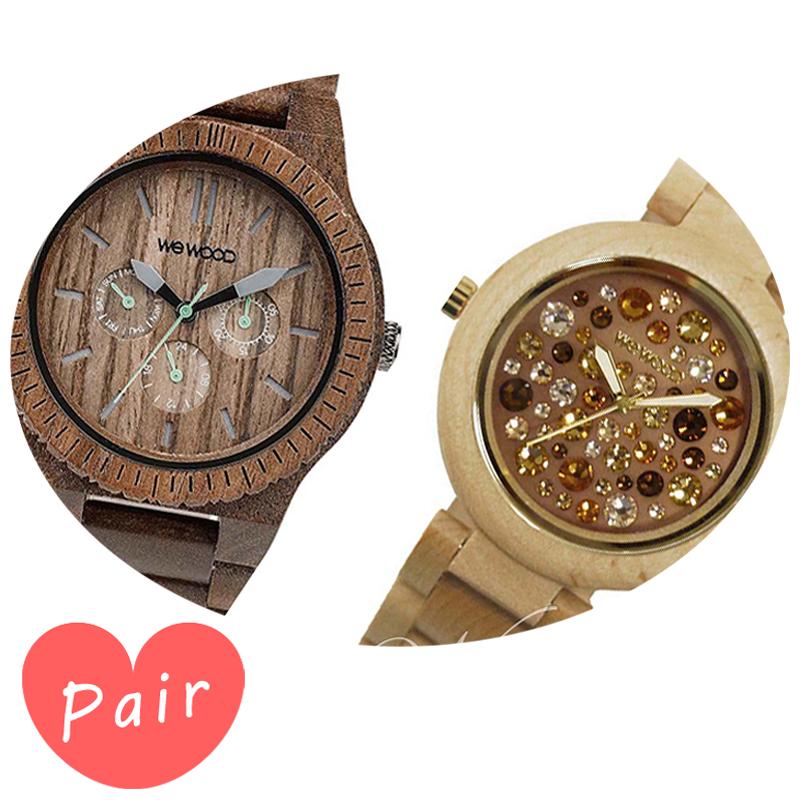 【ペアウォッチ】 【素敵なラッピング付】 WEWOOD ウィーウッド 正規品 腕時計ナチュラルウッド ハンドメイドカッパナットアルナス×ベージュ×トパーズwewood-9818030wewood-9818084