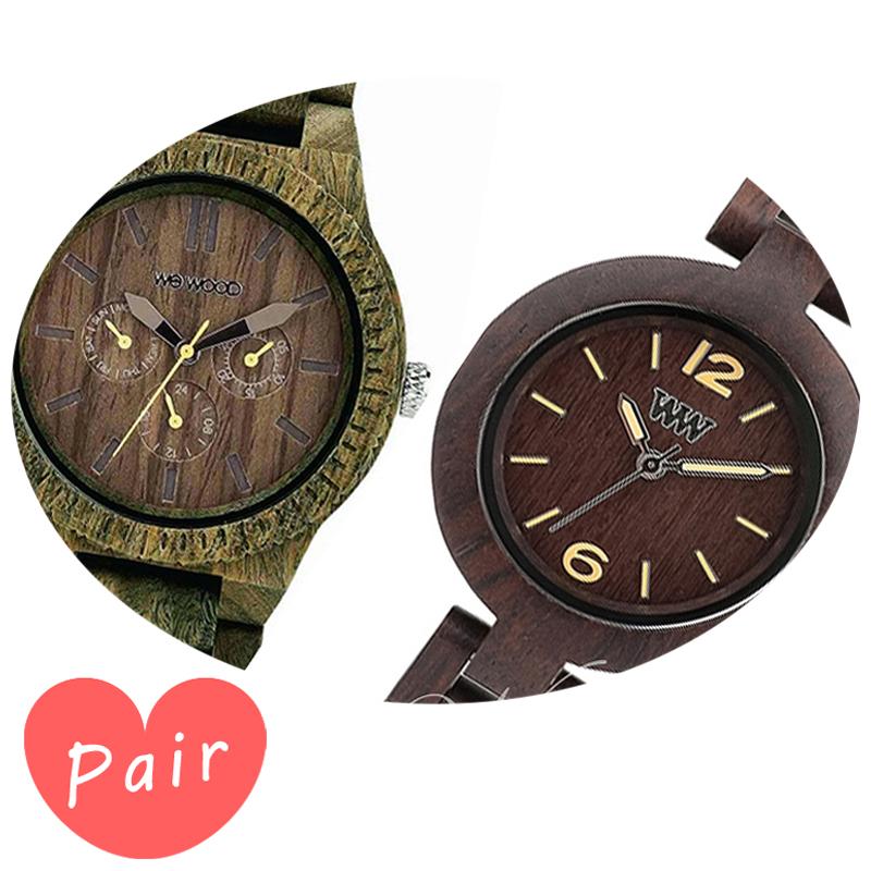 【ペアウォッチ】 【素敵なラッピング付】 WEWOOD ウィーウッド 正規品 腕時計ナチュラルウッド ハンドメイドカッパアーミーミモザチョコレートwewood-9818053wewood-9818075