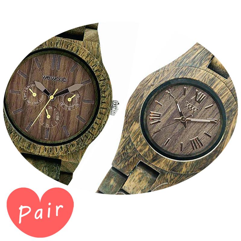 【ペアウォッチ】 WEWOOD ウィーウッド 正規品 腕時計ナチュラルウッド ハンドメイドカッパアーミークリスアーミーwewood-9818053wewood-9818033