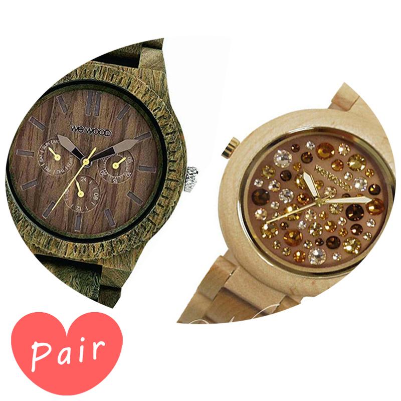 【ペアウォッチ】 【素敵なラッピング付】 WEWOOD ウィーウッド 正規品 腕時計ナチュラルウッド ハンドメイドカッパアーミーアルナス×ベージュ×トパーズwewood-9818053wewood-9818084