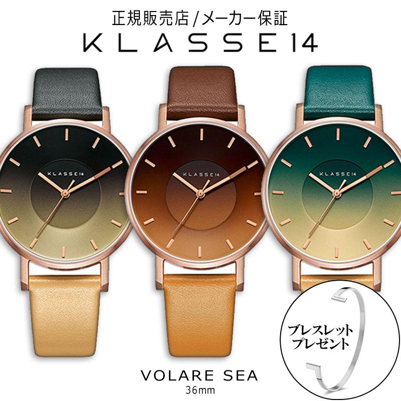 【正規販売店】 【2年保証】 クラス14 KLASSE14 クラスフォーティーン クラッセ14 VOLARE SEA Rock Sand Ocean 36mm 腕時計 時計 レディース