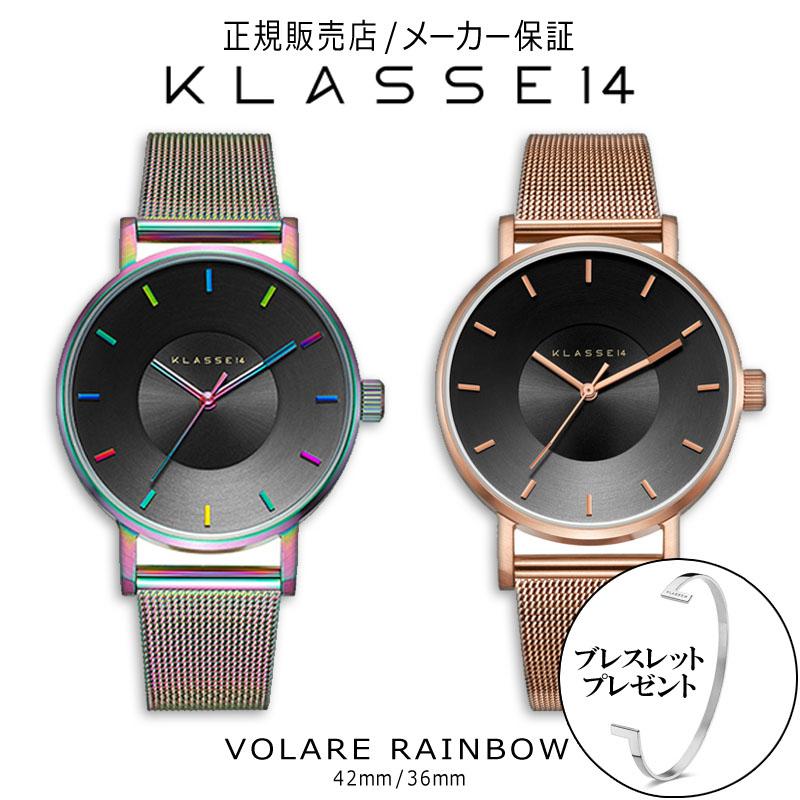 【正規販売店】 【2年保証】 クラス14 KLASSE14 クラスフォーティーン クラッセ14 VOLARE RAINBOW OKTO 42mm 36mm 腕時計 時計 メンズ レディース