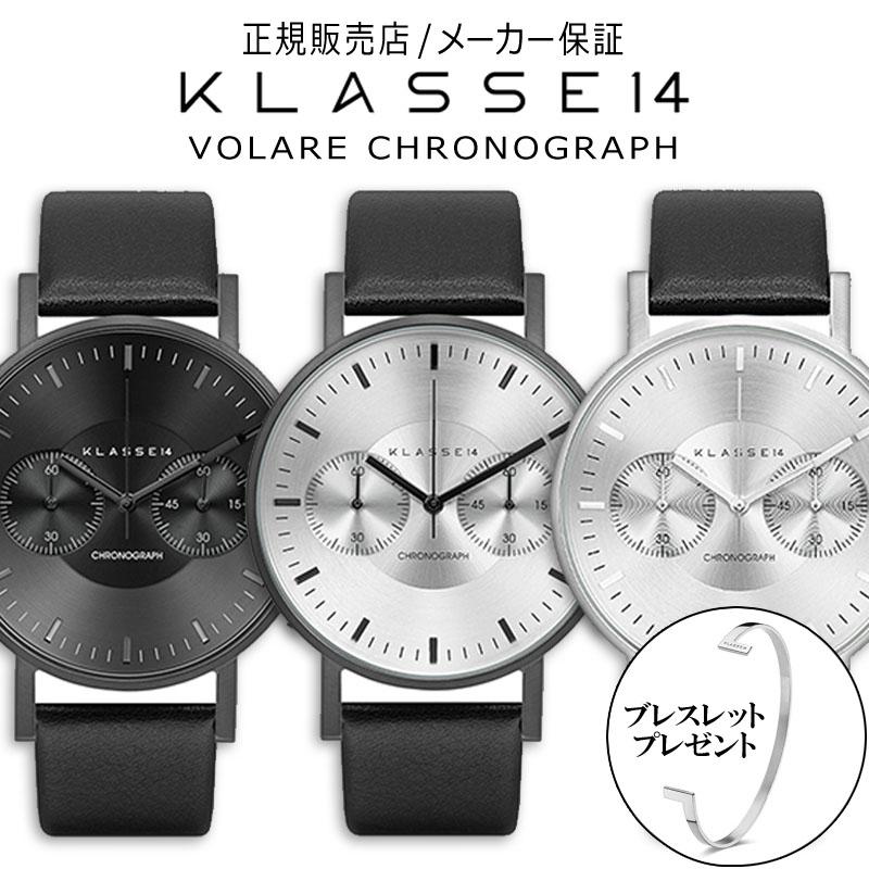 【正規販売店】 【2年保証】 クラス14 KLASSE14 クラスフォーティーン クラッセ14 VOLARE 42mm 腕時計 時計 メンズ