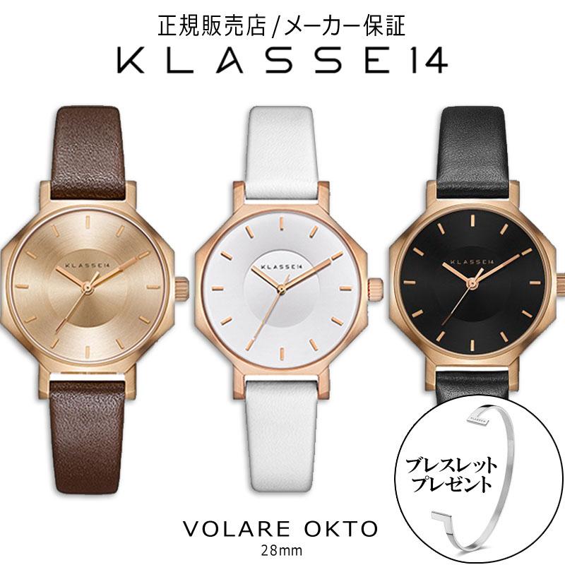 【国内代理店正規商品 2年保証】 【P10倍】 クラス14 KLASSE14 クラスフォーティーン クラッセ14 VOLARE OKTO 28mm 腕時計 時計 レディース 送料無料