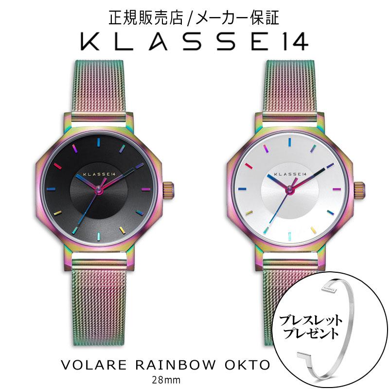 【正規販売店】 【2年保証】 クラス14 KLASSE14 クラスフォーティーン クラッセ14 VOLARE RAINBOW OKTO 28mm 腕時計 時計 メンズ レディース メッシュベルト