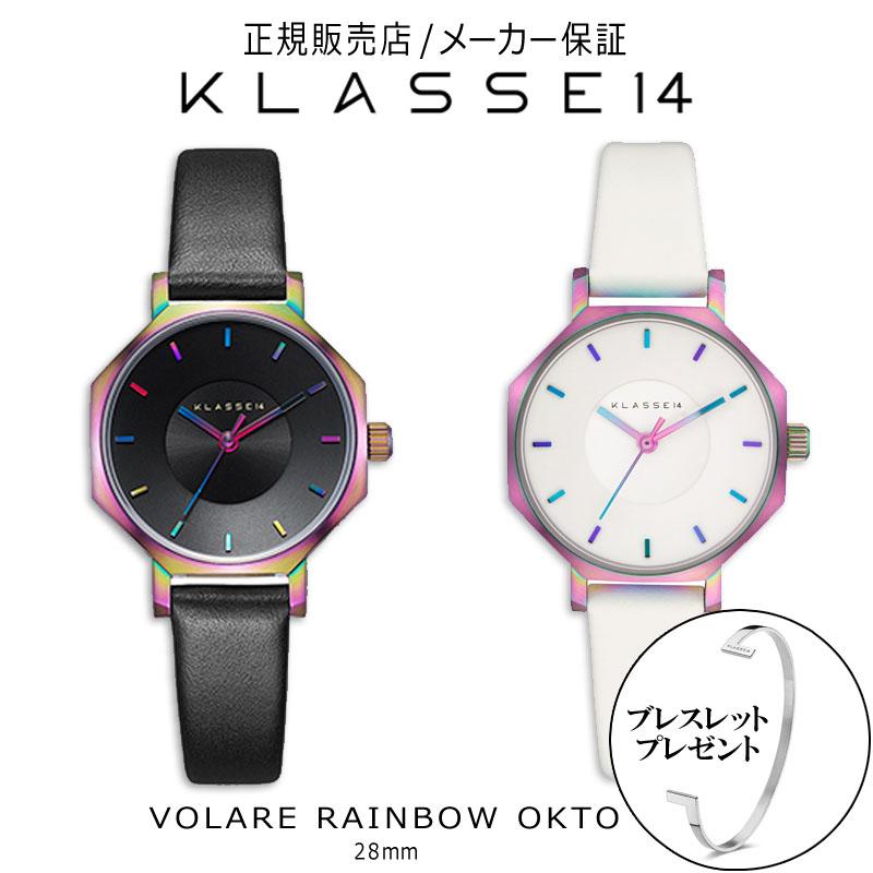 【正規販売店】 【2年保証】 クラス14 KLASSE14 クラスフォーティーン クラッセ14 VOLARE RAINBOW OKTO 28mm 腕時計 時計 レディース