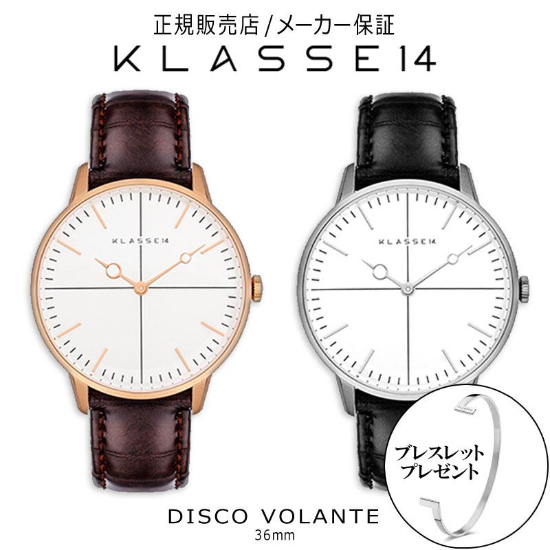 【正規販売店】 【2年保証】 クラス14 KLASSE14 クラスフォーティーン クラッセ14 DISCO VOLANTE Leather 36mm 腕時計 レディース