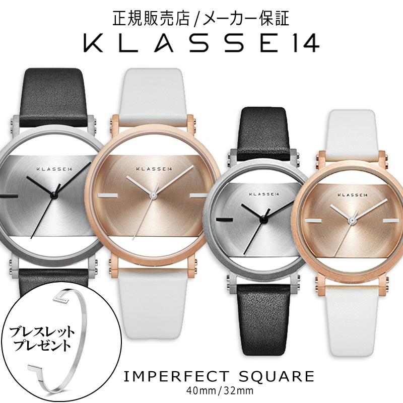 【正規販売店】 【2年保証】 クラス14 KLASSE14 クラスフォーティーン IMPERFECT 40mm 32mm 腕時計 メンズ レディース スケルトン プレゼント クラッセ14
