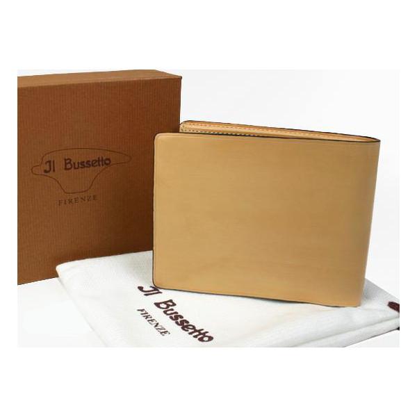 イルブセット IL Bussetto 二つ折り財布 ウォレットナチュラル 正規品