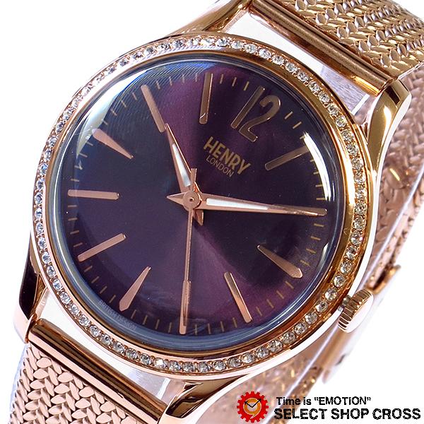 ヘンリーロンドン HENRY LONDON ハムステッド HAMPSTEAD 30mm 腕時計 HL34-SM-0196 パープル