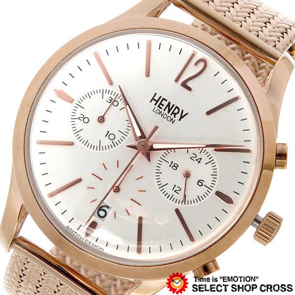 ヘンリーロンドン HENRYLONDON クロノ クオーツ メンズ レディース ユニセックス 腕時計 ブランド HL39-CM-0034 ホワイトシルバー