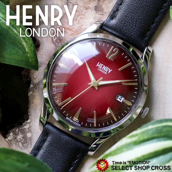 ヘンリーロンドン HENRY LONDON チャンセリー 39mm メンズ レディース ユニセックス 腕時計 ブランド HL39-S-0095 レッド/ブラック
