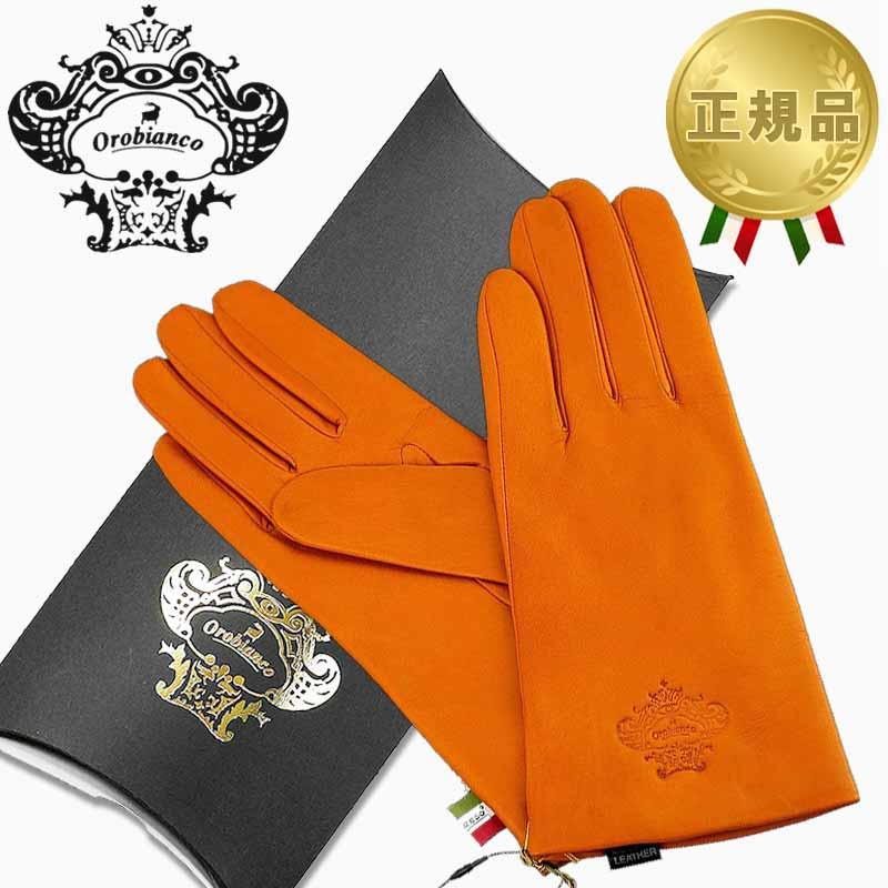 Orobianco オロビアンコ レザーグローブ レディース 手袋 ORL-1582 キャメル Mサイズ:7.5(21cm) 羊革 ウール CAMEL