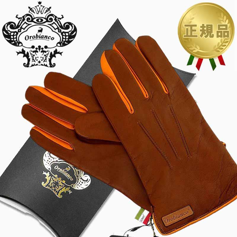 Orobianco オロビアンコ レザーグローブ メンズ 手袋 ORM-1530 ライトブラウン×キャメル Mサイズ:8(23cm) 羊革 ウール L.BROWN CAMEL