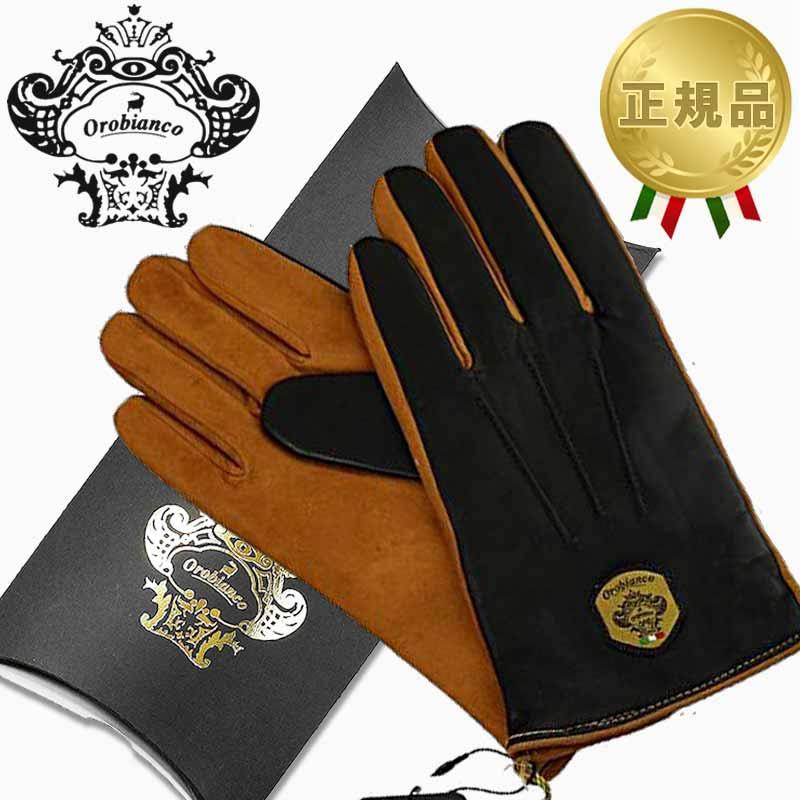 Orobianco オロビアンコ レザーグローブ メンズ 手袋 ORM-1531 ダークブラウン×キャメル Lサイズ:8.5(24cm) 羊革 ウール D.BROWN CAMEL