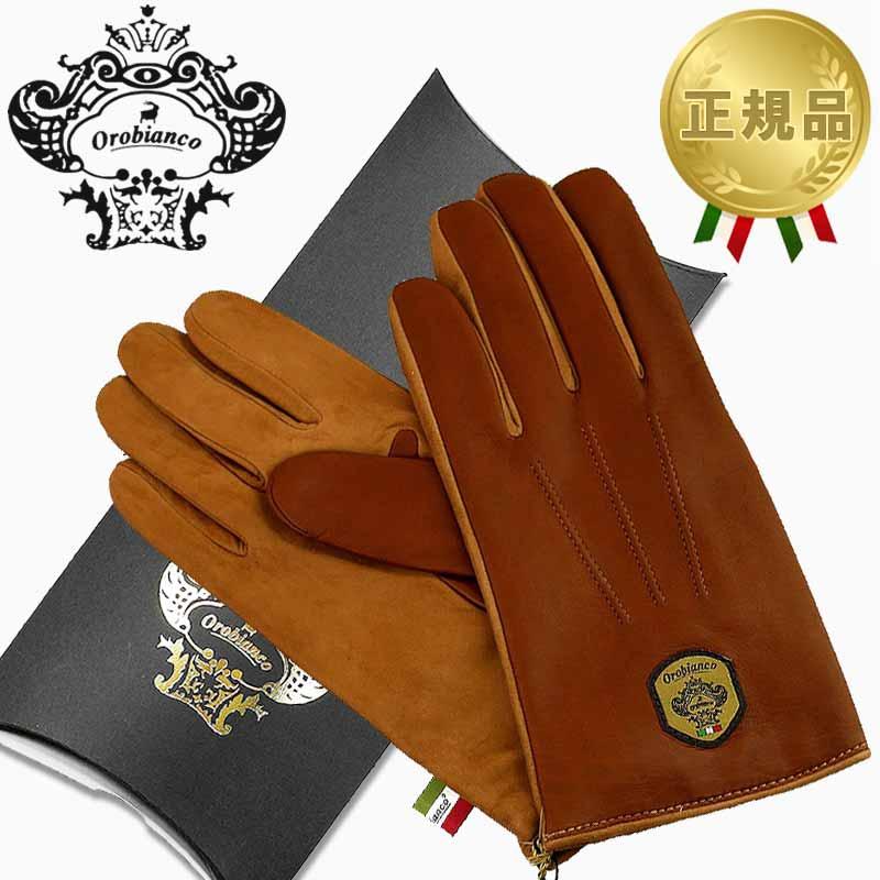 Orobianco オロビアンコ レザーグローブ 手袋 メンズ CAMEL 手袋 ORM-1531 ライトブラウン×キャメル 羊革 Mサイズ:8(23cm) 羊革 ウール L.BROWN CAMEL, スーツケース&ランドセル 協和:8db71f84 --- publishingfarm.com
