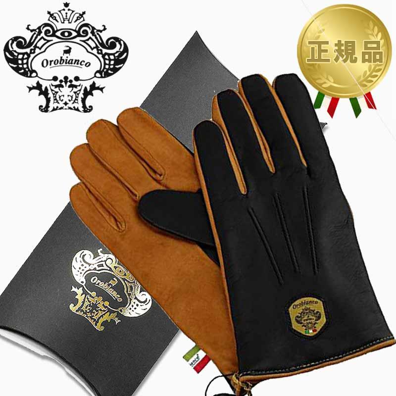 Orobianco オロビアンコ レザーグローブ メンズ 手袋 ORM-1531 ネイビー×キャメル Mサイズ:8(23cm) 羊革 ウール NAVY CAMEL