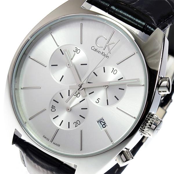 カルバンクライン 時計 CalvinKlein 腕時計 カルバン クライン 腕時計 Calvin Klein 時計 クロノ クオーツ メンズ K2F27120 シルバーカルバンクライン 腕時計