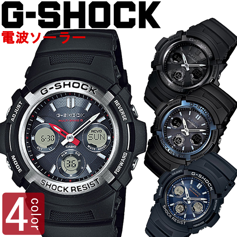 【3年保証】 【100%本物保証】 カシオ CASIO G-SHOCK Gショック ジーショック 選べる4種類 電波 ソーラー メンズ 腕時計 海外モデル アナデジ ブラック