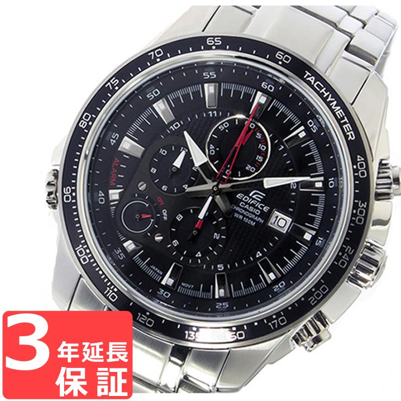 【名入れ対応】 【3年保証】 カシオ CASIO エディフィス EDIFICE クロノグラフ クオーツ メンズ 腕時計 EF-545D-1AV ブラック 【あす楽】