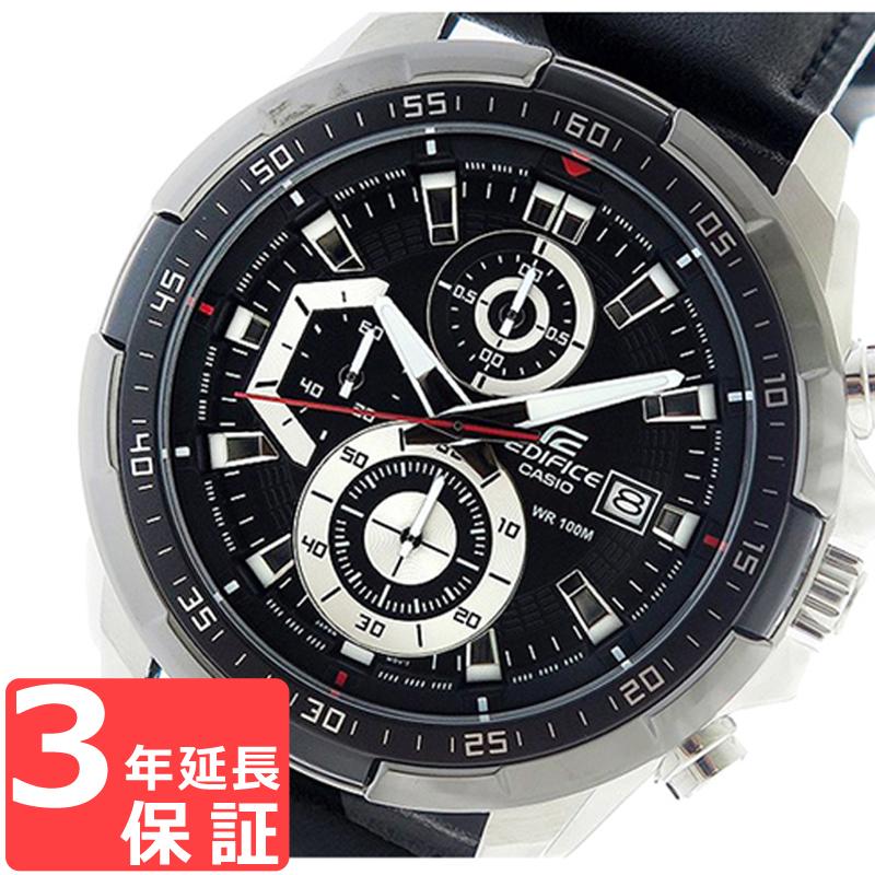 【名入れ対応】 【3年保証】 カシオ CASIO エディフィス EDIFICE クロノグラフ クオーツ メンズ 腕時計 EFR-539L-1AV ブラック