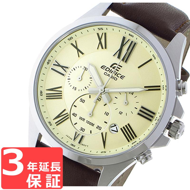 【名入れ対応】 【3年保証】 カシオ CASIO エディフィス EDIFICE クオーツ メンズ 腕時計 EFV-500L-7AV ゴールド